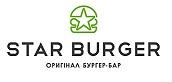 Star Burger