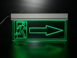 exit_arrow
